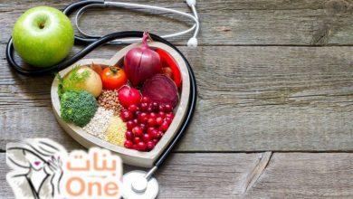 أفضل أطعمة 5 صحية للقلب والشرايين