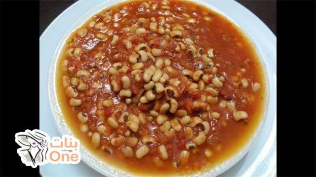 كيفية طبخ لوبيا حمراء