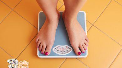 7 نصائح لفقدان الوزن بسرعة