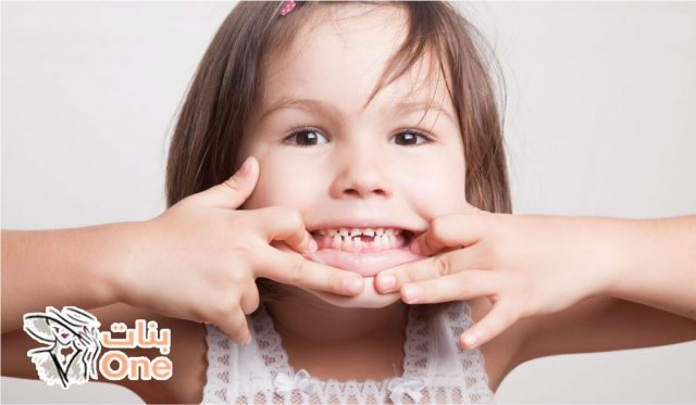 متى يبدأ ظهور الأسنان لدى الأطفال