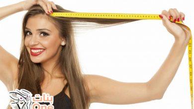 خلطة لتطويل الشعر في اسرع وقت
