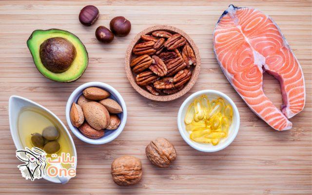 5 أطعمة تحتوي على دهون صحية