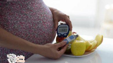 أفضل أطعمة تخفض نسب سكر الحمل
