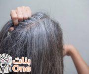 طريقة التخلص من شيب الشعر بوصفات منزلية