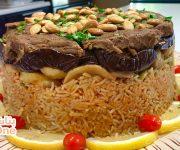 طريقة عمل المقلوبة السعودية باللحم