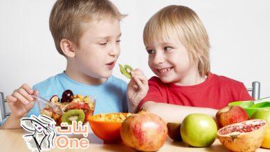 أفضل فيتامين للأطفال ويزيد الوزن