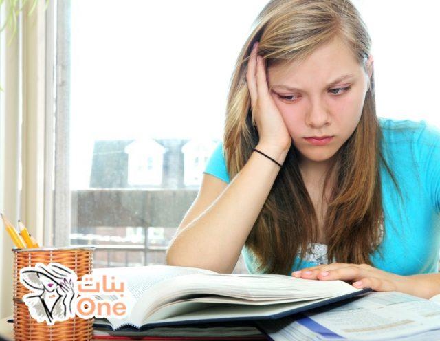 كيفية زيادة الثقة بالنفس عند المراهقين