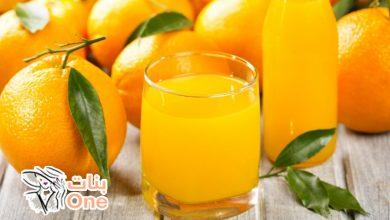 رجيم عصير البرتقال في يومين لخسارة 3 كيلو من الوزن