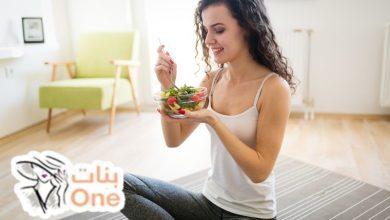 أسرع طرق إنقاص الوزن طبيا