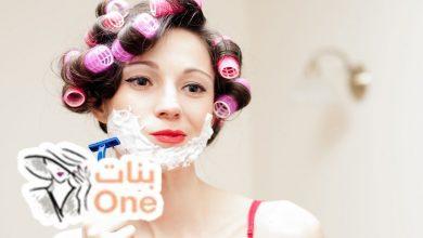 فوائد حلق الشعر بالموس وأضراره للنساء