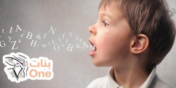 مراحل النمو اللغوي للطفل