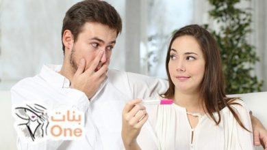اعراض الحمل بعد الاربعين يوم من الولادة