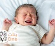 كيفية التعامل مع مغص الرضع