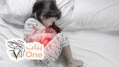 أعراض التهاب الأمعاء للأطفال وأسبابه