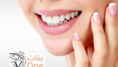 طريقة سهلة جداً لتبيض الأسنان من أول مرة