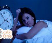 نصائح للتخلص من صعوبة النوم في رمضان