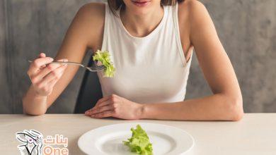 أعشاب تساعد على فقدان الشهية