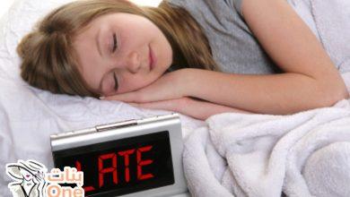 كيف أتغلب على كثرة النوم