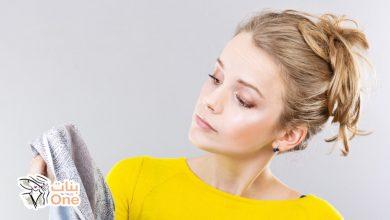 كيفية إزالة صبغة الشعر من الملابس
