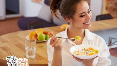 أطعمة تحسن المزاج وتشعرك بالسعادة