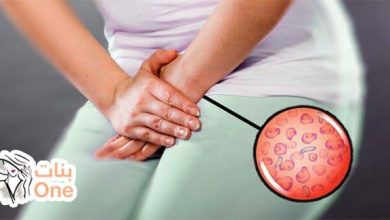 ما هي أسباب بكتيريا المهبل
