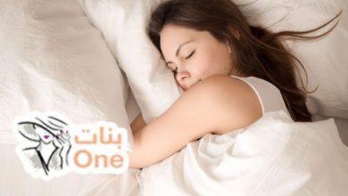 كم عدد ساعات النوم الصحية حسب العمر