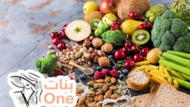 ما هو الطعام الغني بالألياف وفوائده الصحية