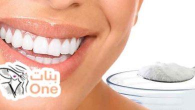 أسرع طريقة لتبييض الأسنان بالملح