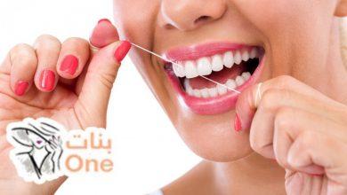كيفية استخدام خيط الأسنان وفوائده