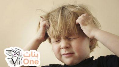 أنواع وأعراض أورام الدماغ عند الأطفال
