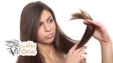 كيف أزيل التقصف من شعري بدون قص