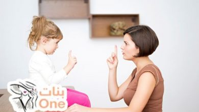 كيفية عقاب الطفل في عمر السنتين