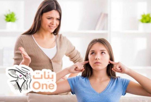 متى تنتهي مرحلة المراهقه وأهم النصائح لتخطيها