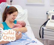 كيف أعتني بنفسي بعد الولادة