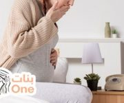 أسباب الافرازات البنية في بداية الحمل