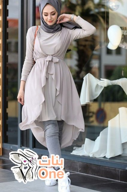 ملابس محجبات كاجوال مريحة وعلى الموضة