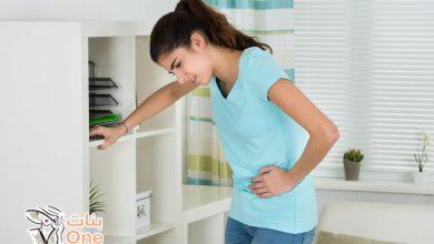 اعراض تخصيب البويضة وكيفية تحديد موعد الإباضة