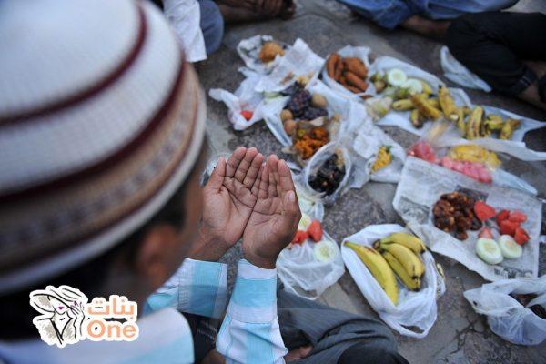 ادعية الصوم والافطار في رمضان