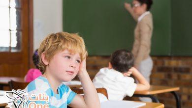 أفضل طريقة لزيادة التركيز عند الأطفال