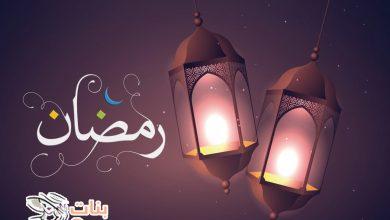 ما هي مبطلات الصيام في شهر رمضان