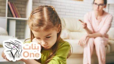 كيف اجعل اطفالي هادئين