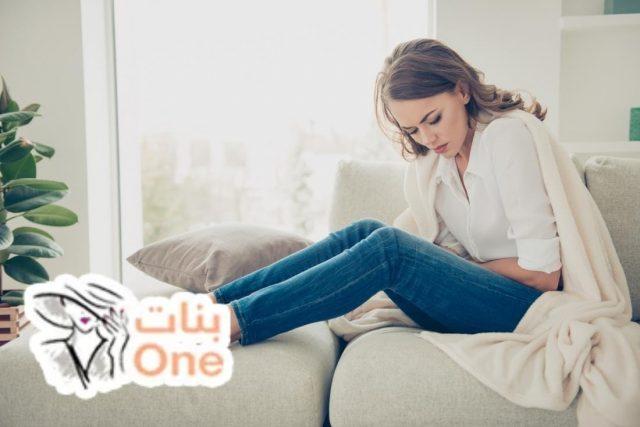 اعراض الحمل بعد التبويض بيوم