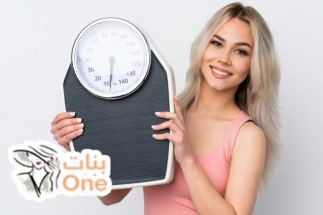 كيفية انقاص الوزن في 10 ايام