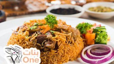 3 وصفات من المطبخ العربي
