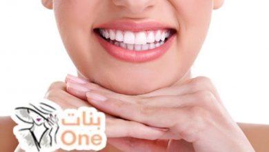 6 طرق جديدة لتبييض الأسنان