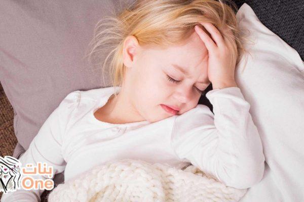 أعراض نقص الصوديوم عند الأطفال
