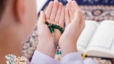 دعاء رمضان مكتوب