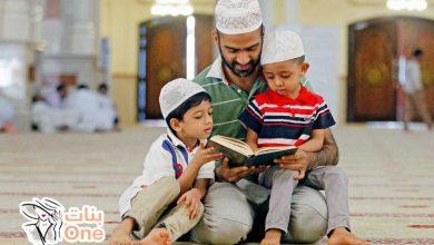أفكار مسابقات للأطفال في رمضان
