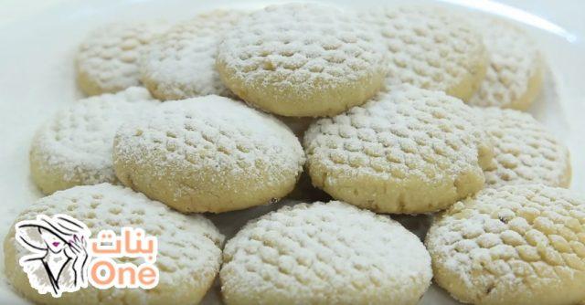 طريقة عمل كعك العيد بدون سمن