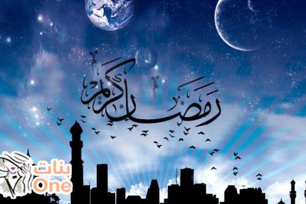 فضل الصلاة في رمضان